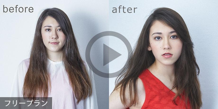 hairstudy(ヘアスタディ)   美容師向け動画教育サービス
