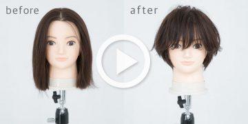 前髪ありショートヘアBASIC